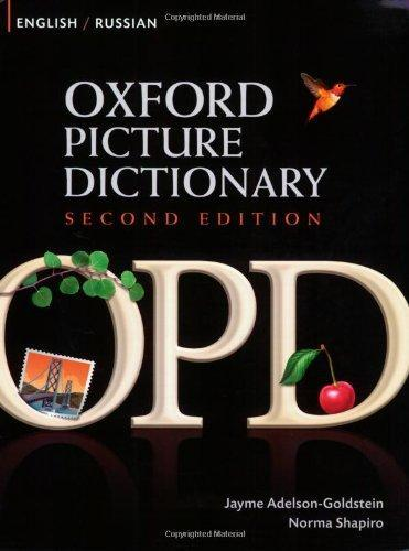 OXFORD PICTURE DICTIONARY : ENGLISH/RUSSIAN DICTIONARY PB