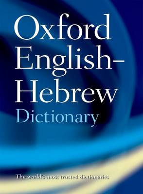 OXFORD HEBREW DICTIONARY PB