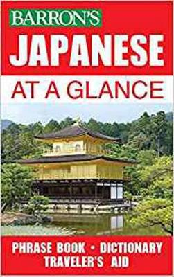 BARRON S JAPANESE AT A GLANCE