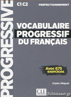 VOCABULAIRE PROGRESSIF DU FRANCAIS PERFECTIONNEMENT (+ CD) AVEC 675 EXERCICES N/E