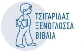 MEGA A2 ARBEITSBUCH