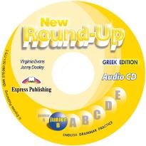 NEW ROUND UP JUNIOR B CD