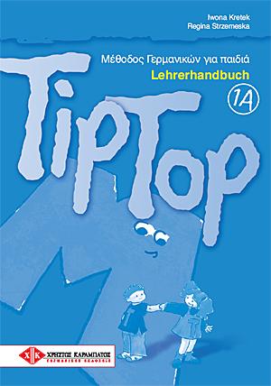 TIP TOP 1A LEHREHANDBUCH