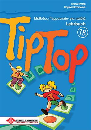 TIP TOP 1Β KURSBUCH