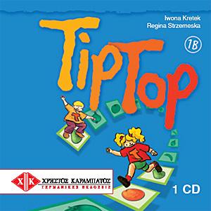 TIP TOP 1Β CD (1)