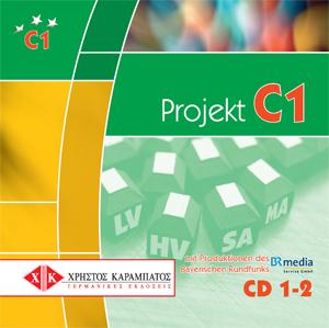 PROJEKT C1 CDS (6)
