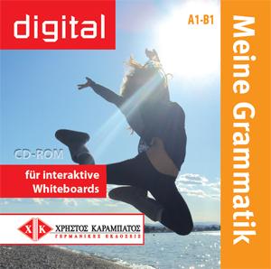 MEINE GRAMMATIK DIGITAL CD-ROM