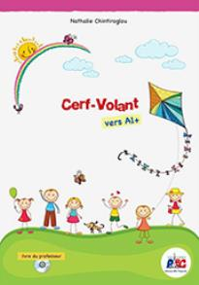 CERF-VOLANT A1 + A2 METHODE