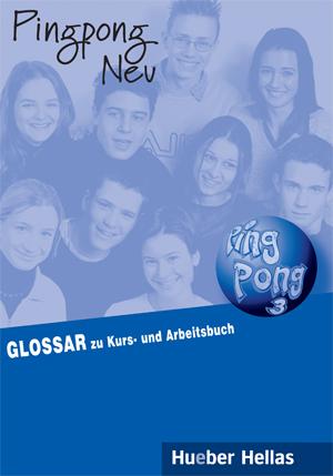 PING PONG 3 GLOSSAR