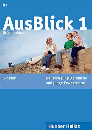 AUSBLICK 1 GLOSSAR