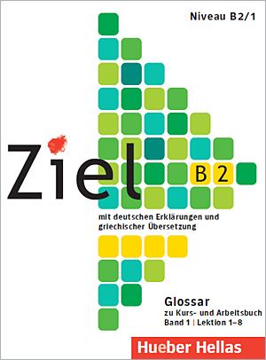 ZIEL B2 BAND 1 GLOSSAR (KURSBUCH-ARBEITSBUCH) LEKTION 1-8