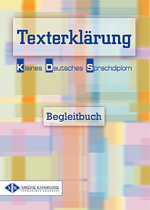TEXTERKLAERUNG KDS BEGLEITHEFT