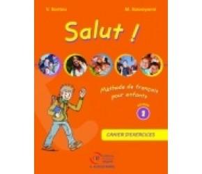 SALUT 1 CAHIER D  ACTIVITES